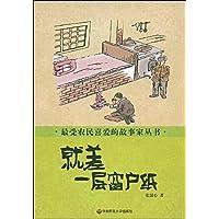 http://ec4.images-amazon.com/images/I/51XBXYZKpdL._AA200_.jpg