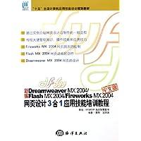 http://ec4.images-amazon.com/images/I/51XBdgsu0%2BL._AA200_.jpg
