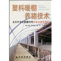 http://ec4.images-amazon.com/images/I/51XBoIf60WL._AA200_.jpg