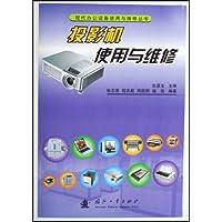 http://ec4.images-amazon.com/images/I/51XC4sk4XaL._AA200_.jpg