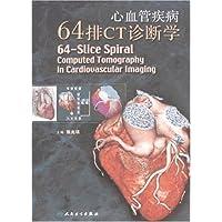 http://ec4.images-amazon.com/images/I/51XCtqOxZlL._AA200_.jpg