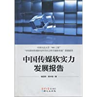 http://ec4.images-amazon.com/images/I/51XCyIG6N%2BL._AA200_.jpg