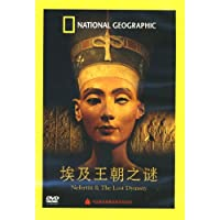 埃及王朝之谜