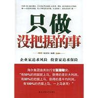 http://ec4.images-amazon.com/images/I/51XDR4Ca38L._AA200_.jpg