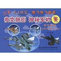 http://ec4.images-amazon.com/images/I/51XDp6wNVoL._AA200_.jpg