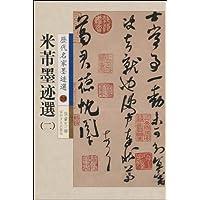 http://ec4.images-amazon.com/images/I/51XDx5LK6UL._AA200_.jpg