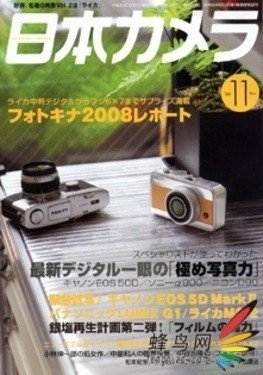 2014年进口年订杂志:日本カメラ 日本相机全年订1572元包邮.pdf
