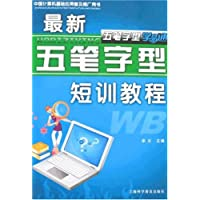 http://ec4.images-amazon.com/images/I/51XE36lIh5L._AA200_.jpg