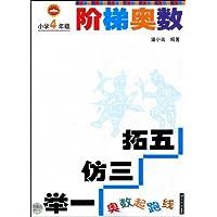 http://ec4.images-amazon.com/images/I/51XEYxZWO1L._AA200_.jpg