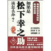 http://ec4.images-amazon.com/images/I/51XFesp5bBL._AA200_.jpg