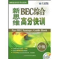 http://ec4.images-amazon.com/images/I/51XFnpiBTIL._AA200_.jpg