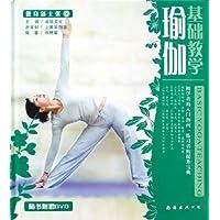 http://ec4.images-amazon.com/images/I/51XFxIT448L._AA200_.jpg