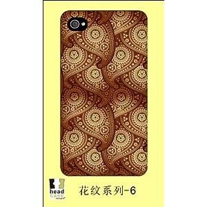 headcase iph4/4s 花纹系列 (红)