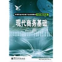 http://ec4.images-amazon.com/images/I/51XH-hNUr2L._AA200_.jpg