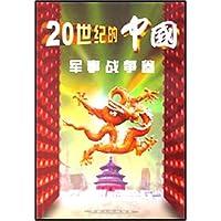 http://ec4.images-amazon.com/images/I/51XHQr0cDtL._AA200_.jpg