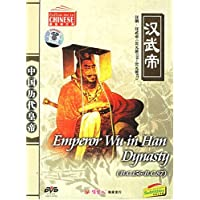 中国历代皇帝:汉武帝