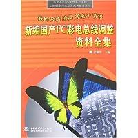 http://ec4.images-amazon.com/images/I/51XIVfaqVqL._AA200_.jpg