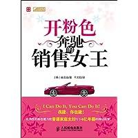 http://ec4.images-amazon.com/images/I/51XJ7RUipXL._AA200_.jpg