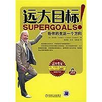 http://ec4.images-amazon.com/images/I/51XJNGe-VSL._AA200_.jpg