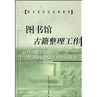 http://ec4.images-amazon.com/images/I/51XJRzPi%2BLL._AA200_.jpg