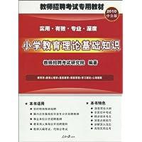 http://ec4.images-amazon.com/images/I/51XJfk5hkRL._AA200_.jpg