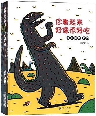 宫西达也•恐龙系列.pdf