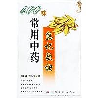 http://ec4.images-amazon.com/images/I/51XKNQJRZXL._AA200_.jpg