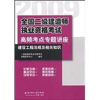 http://ec4.images-amazon.com/images/I/51XKhMHFdUL._AA200_.jpg
