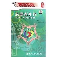 http://ec4.images-amazon.com/images/I/51XL-oXVufL._AA200_.jpg