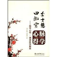 http://ec4.images-amazon.com/images/I/51XMzOhZ0WL._AA200_.jpg