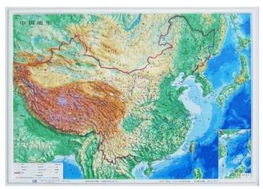 中国地形图 立体挂图 凹凸地图 54x37cm 中图社 三维立体效果 直观