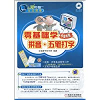 http://ec4.images-amazon.com/images/I/51XNSNZPkHL._AA200_.jpg