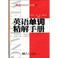 http://ec4.images-amazon.com/images/I/51XNZSAWPPL._AA200_.jpg