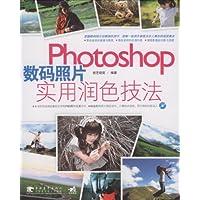 http://ec4.images-amazon.com/images/I/51XNtaCfj6L._AA200_.jpg