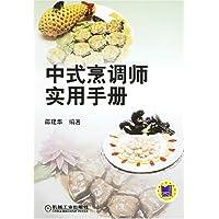 http://ec4.images-amazon.com/images/I/51XODqzFdRL._AA200_.jpg