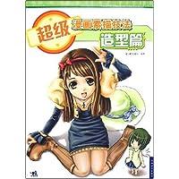 http://ec4.images-amazon.com/images/I/51XOVAqYlqL._AA200_.jpg