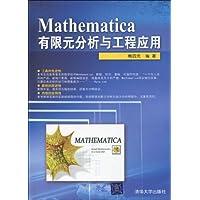 http://ec4.images-amazon.com/images/I/51XOwYlm5SL._AA200_.jpg