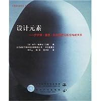 http://ec4.images-amazon.com/images/I/51XOy0a5h5L._AA200_.jpg