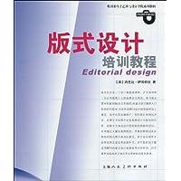 http://ec4.images-amazon.com/images/I/51XPRp52O4L._AA200_.jpg