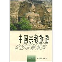 http://ec4.images-amazon.com/images/I/51XPiPt3G3L._AA200_.jpg