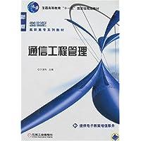 http://ec4.images-amazon.com/images/I/51XPniirWvL._AA200_.jpg