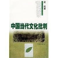 http://ec4.images-amazon.com/images/I/51XPzvRfjHL._AA200_.jpg