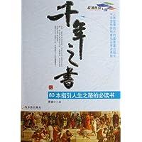 http://ec4.images-amazon.com/images/I/51XQdatVg0L._AA200_.jpg