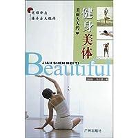 http://ec4.images-amazon.com/images/I/51XQipBdmuL._AA200_.jpg