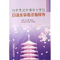 http://ec4.images-amazon.com/images/I/51XRQayAA7L._AA200_.jpg