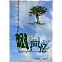 http://ec4.images-amazon.com/images/I/51XS1Z7V%2BhL._AA200_.jpg