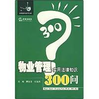 http://ec4.images-amazon.com/images/I/51XS54iDvsL._AA200_.jpg