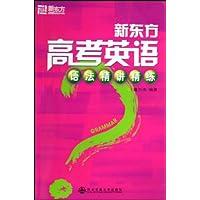http://ec4.images-amazon.com/images/I/51XSrBSgv1L._AA200_.jpg