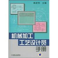 http://ec4.images-amazon.com/images/I/51XTCzUVDqL._AA200_.jpg