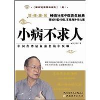 http://ec4.images-amazon.com/images/I/51XTMWja1KL._AA200_.jpg